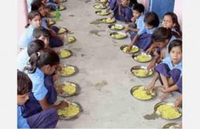position-regarding-provision-of-cooked-food-to-school-students-high-court-question-to-central-state-governments