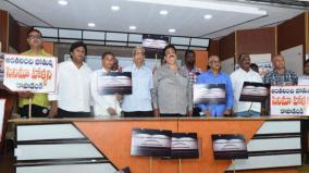 theatre-owners-warn-telugu-film-producers-against-going-directly-to-ott-platforms