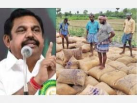 ruling-party-intervention-in-paddy-procurement-centers-edappadi-palanisamy-charge