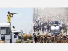 all-thoothukudi-shooting-cases-transferred-to-chennai-high-court