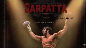 sarpatta-parambarai-movie-release-date-announced-by-amazon-prime