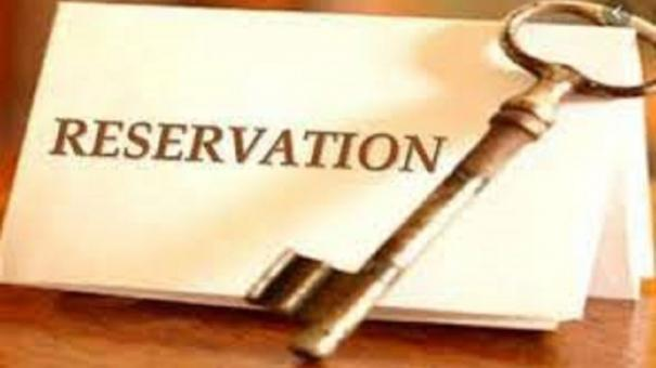 hc-bench-dismisses-plea-seeking-reservation-for-muslims
