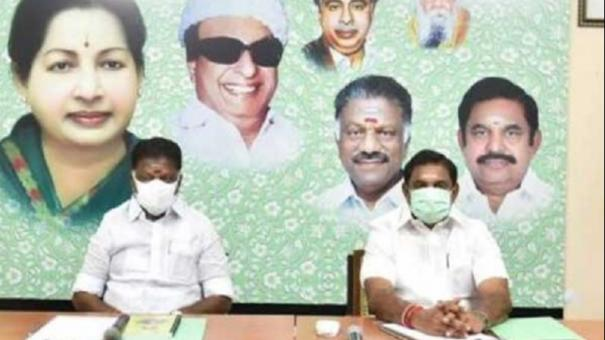 admk-warns-dmk-about-election-promise-to-women