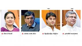 4-new-ministers