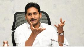 want-cordial-ties-with-neighbouring-states-will-claim-our-share-of-water-says-andhra-cm-on-krishna-dispute
