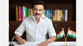all-party-meeting-on-megha-dadu-dam-issue-chief-minister-stalin-s-call