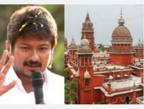 tax-discrimination-red-giant-movies-case-high-court-order-to-state