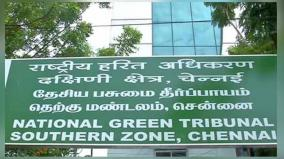 national-green-tribunal-order-also-applies-across-india-high-court-clarity