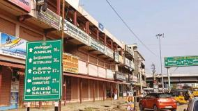 details-of-foreigners-residing-in-coimbatore