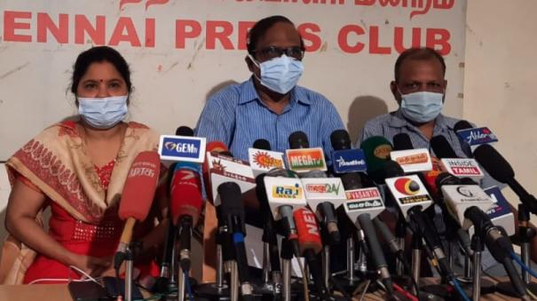 vaccine-shortage-chengalpattu-vaccination-center-should-be-handed-over-to-the-state-government-if-it-cannot-be-implemented-doctors-association-insists