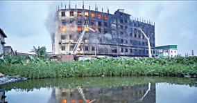 fire-accident-in-bangladesh