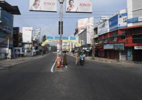 kerala-enters-another-stifling-weekend-lockdown