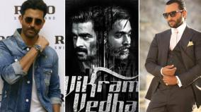 vikram-vedha-hindi-remake-announced-officially