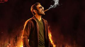 naane-varuven-team-plans-for-title-change
