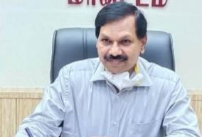 taluk-officers-trasferred-in-ranipet