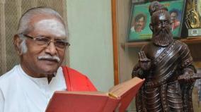 tamil-scholar-sathyaseelan-passed-away
