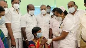 minister-ma-subramanian-on-covid-vaccines