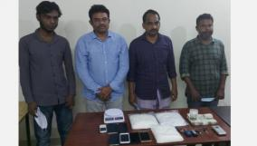 rs-1-crore-worth-of-drugs-seized-in-velachery-4-persons-cars-two-wheelers-confiscated