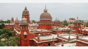 temple-land-occupation-high-court-notice-to-salem-district-collector-to-respond
