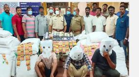 30-lakh-worth-of-drugs-cash-and-car-confiscated-in-pondicherry