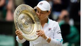 ashleigh-barty-wins-maiden-wimbledon-women-s-title-defeats-pliskova-in-3-set-thriller