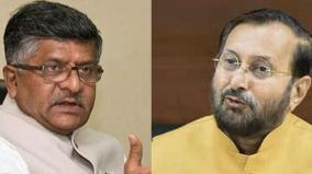 ravi-shankar-prasad-javadekar-may-soon-receive-organisational-responsibility-role-in-poll-bound-states