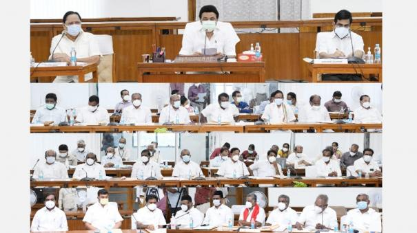condemnation-of-the-government-of-karnataka-co-operation-with-the-government-of-tamil-nadu-resolution-at-the-all-party-meeting