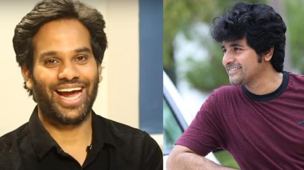 siva-karthikeyan-to-join-hands-with-jathi-ratnalu-director