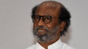 rajini-press-release-about-his-political-entry