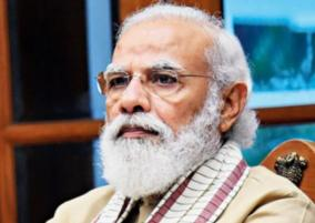 pm-condoles-loss-of-lives-due-to-lightning
