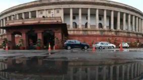 the-monsoon-session-of-parliament-will-take-place-from-july-19-to-august-13-will-have-19-business-days-lok-sabha-speaker-om-birla