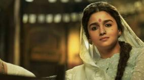 sanjay-leela-bhansali-and-alia-bhatt-movie-releases-in-ott