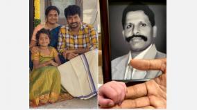 sivakarthikeyan-becomes-dad-again