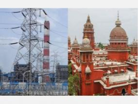 rs-1330-crore-power-coal-tender-withdrawn-high-court
