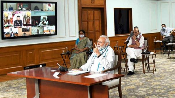 narendra-modi-will-interact-with-chief-ministers-of-tamil-nadu