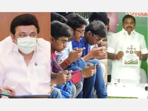 2gb-free-data-cards-continue-to-provide-for-students-as-our-rule-edappadi-palanisamy-insists