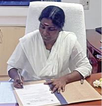 epf-commissioner-amutha