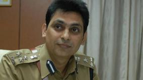 inspector-transfer