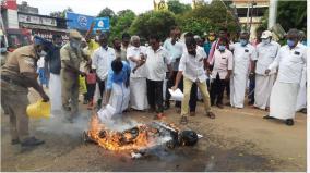 megathattu-dam-issue-eduyurappa-statue-burning-protest-in-thanjavur