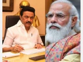 severe-obstruction-due-to-inequality-in-vaccination-supply-to-tamil-nadu-1-crore-dose-needs-special-allocation-chief-minister-stalin-s-letter-to-the-prime-minister