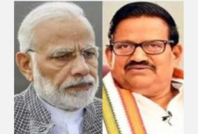 is-modi-government-discriminating-even-in-the-distribution-of-life-saving-vaccines-ks-alagiri-condemned
