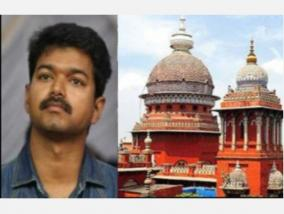 be-a-real-hero-high-court-issues-rs-1-lakh-fine-to-actor-vijay-for-not-paying-car-import-tax