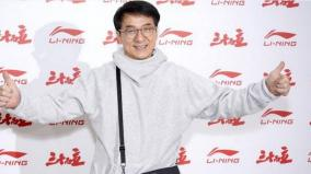 jackie-chan-says-he-wants-to-join-cpc