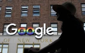 google-fined-500-million-euros-by-france-s-antirust-regulator