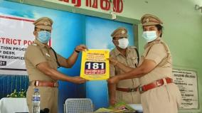 30-special-groups-in-vvirudhunagar-to-mete-out-women-children-issue