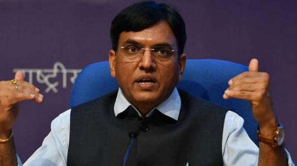mandaviya-addresses-issues-of-shortage-of-covid-vaccine