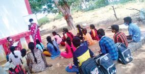 government-school-teachers