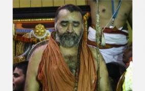 sadhurmasya-viradham