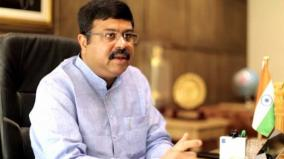 neet-ug-to-be-conducted-in-13-languages-exam-centre-opened-in-kuwait-dharmendra-pradhan