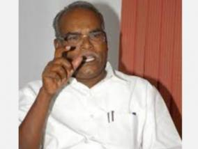 kongu-country-partition-slogan-the-selfish-politics-of-the-sang-entourage-criticism-of-the-marxist-communist-party